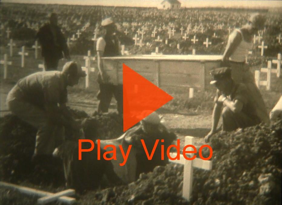 HC play video